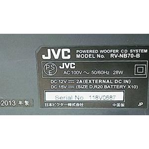JVCケンウッド JVC パワードウーハーCDシステム ブラック RV-NB70-B|benriithiban