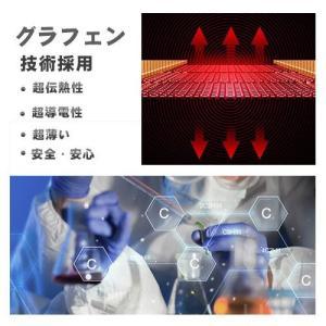 Graphene Times ホットアイマスク グラフェン技術採用 USB加熱式 3段階温度調節 ブ...