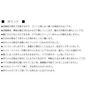 tacmamy(タックマミー) 抱っこひも 綿100% シンプル無地 日本製 (M, ライトベージュ...