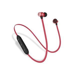 Bluetooth イヤホン 高音質 ワイヤレス イヤホン マグネット搭載 マイク付き スポーツ ブルートゥース イヤホン ハンズフリー通話|benriithiban