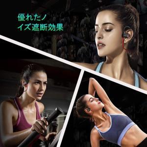 Wsiiroon Bluetooth4.2 イヤホン 高音質 スポーツ ワイヤレス イヤホン IPX7防水 CVC6.0ノイズキャンセリング|benriithiban