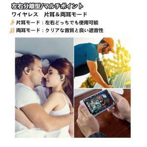 Aminy進化版 Bluetooth 5.0 Bluetooth イヤホン 完全ワイヤレス イヤホン...