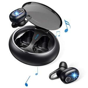 ワイヤレスイヤホン 高音質 Bluetooth 5.0 完全ワイヤレス イヤホン ノイズキャンセリング ブルートゥースイヤホン 防水進化版|benriithiban