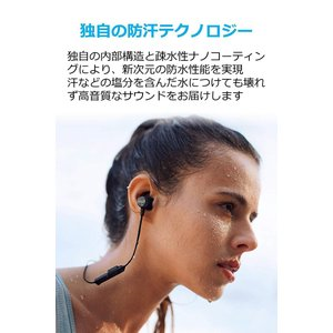 Soundcore Spirit(カナル型 Bluetoothイヤホン by Anker)Sweat...
