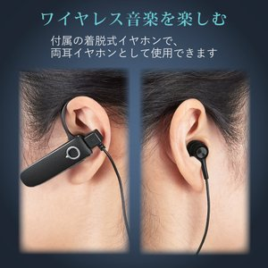 エレコム ヘッドセット ワイヤレス Bluetooth ブルートゥース イヤホン 着脱可能なイヤホンを接続してステレオ音楽が聴けるブラック|benriithiban
