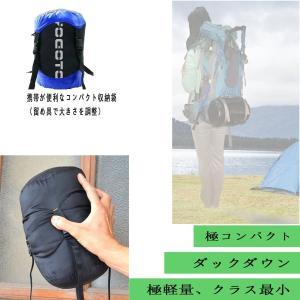 YOGOTO ダウン 寝袋 超コンパクト シュラフ 封筒型 超軽量 車中泊 キャンプ アウトドア 丸...