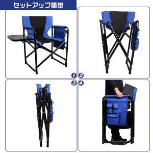 AGOOL アウトドアチェア 折りたたみチェア サイドテーブル付き椅子 ディレクターチェア 一体型 アウトドア椅子 お釣り キャンプ BBQ|benriithiban