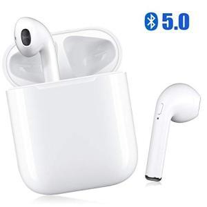 Bluetooth 5.0進化版 Bluetooth イヤホン 両耳 高音質 完全 ワイヤレス イヤホン 自動ペアリング IPX7防水 ブル|benriithiban