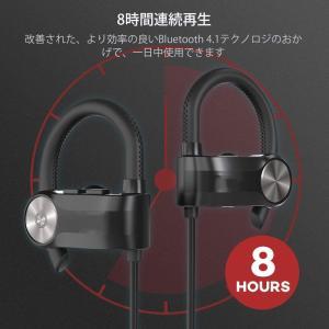 COCOO ワイヤレスイヤホン 耳かけ型イヤホン IPX5防水&防汗 8時間再生 イヤーフック付き CVC6.0機能搭載 AptX ロスレス|benriithiban