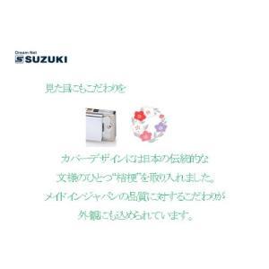 SUZUKI SU-21W HiD♯Nm 高級ハミング 21穴 複音ハーモニカ|benriithiban