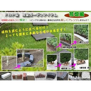 旭興進 FRP軽量樹脂プランター 枕木風850(幅85cm) AKS-73863|benriithiban