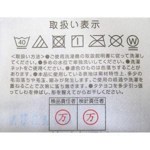京都西川 綿シンカーパイル 敷きパッド シングルサイズ 無地カラー 綿100%(表地)(ピンク)