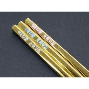 金の合格シリーズ 金の合格 五角形鉛筆3本