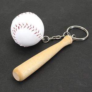 卒団 記念品 名入れOK 野球キーホルダー/野...の詳細画像1