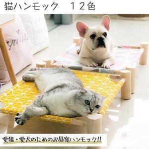 猫ベッド 大きい 猫ハンモックペット ペットベッド 犬猫用 猫 猫ベッド ペット用品 キャット オー...