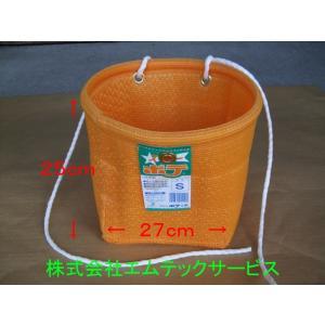 ・規 格:本体約27×24cm(H)  腰ロープ長さ約130cm ・材 質:本体「ポリプロピレン」 ...