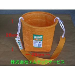 ・規 格:本体約29×27cm(H) 肩ひも全長約200cm(ベルト部分 巾5cm×長さ80cm) ...