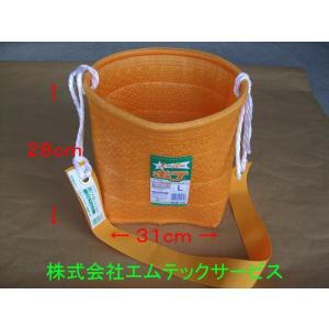 ・規 格:本体約31×27cm(H) 肩ひも全長約200cm(ベルト部分 巾5cm×長さ80cm) ...