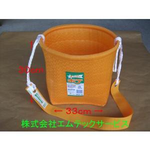 ・規 格:本体約33×30cm(H) 肩ひも全長約200cm(ベルト部分 巾5cm×長さ80cm) ...