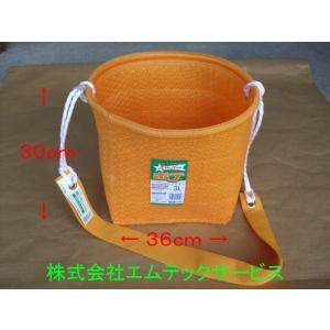 ・規 格:本体約36×30cm(H)  肩ひも全長約200cm(ベルト部分 巾5cm×長さ80cm)...