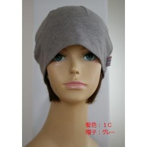 医療用 ミックスつけ毛付き室内用帽子(鹿の子オーガニック帽子)ショート