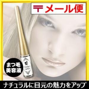 CKL ミラクラッシュジェル まつ毛 専用 美容液 塗るだけ まつげエクステ マツエク アイラッシュ まつげ|berryscosme