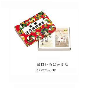 【ベリーズコスメより】 ■  【商品概要】 5.2×7.7cm ( カルタ ことわざ 犬棒 景品 お...