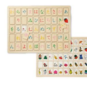 知育玩具 3歳 4歳 木製 知育パズル あいうえおパズル|berryscosme