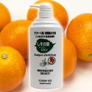 こいゆぷらす全身洗浄剤600mlデリケート肌・乾燥肌・敏感肌の方 医薬部外品 サニープレイス|berryscosme