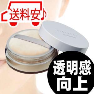 ヌーディモア ザ・ルースパウダー 12g パフ付き ラメ入り 透明 感 肌の キメ 日本製 通信販売 更|berryscosme