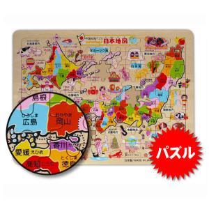 木製 知育 パズル 新日本地図 99ピース|berryscosme