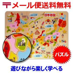 木製 知育 パズル 日本地図 49ピース|berryscosme