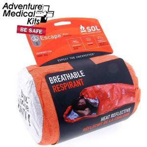 ADVENTURE MEDICAL KITS(アドベンチャーメディカルキット) SOL ESCAPE BIVVY  SOLエスケープヴィヴィ  透湿性素材採用個人用緊急スリーピングバッグ beside-mountain