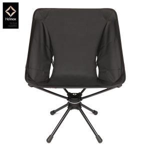 Helinox(ヘリノックス) Swivel Chair スウィベル チェア コンパクトチェア BLACK(ブラック) 折りたたみチェア キャンプチェア beside-mountain
