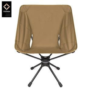 Helinox(ヘリノックス) Swivel Chair スウィベル チェア コンパクトチェア COYOTE(コヨーテ) 折りたたみチェア キャンプチェア beside-mountain