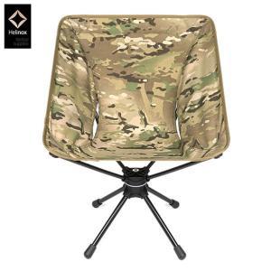 Helinox(ヘリノックス) Swivel Chair スウィベル チェア コンパクトチェア Multicam(マルチカム) 折りたたみチェア キャンプチェア beside-mountain