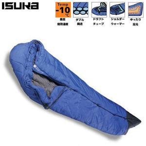 ISUKA(イスカ) スノートレック1100 ロイヤルブルー|beside-mountain