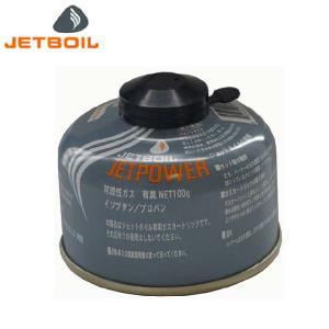 JETBOIL(ジェットボイル) ジェットパワーガス 100g|beside-mountain