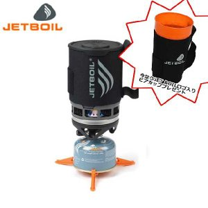 JETBOIL(ジェットボイル) JetBoil Zip Solo Cooking System|beside-mountain
