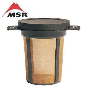 Mountain Safety Research (マウンテンセーフティリサーチ)/MSR MugMate Coffee/Tea Filter マグメイトコーヒ・ティーフィルター|beside-mountain