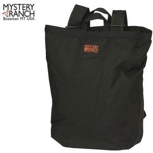 ミステリーランチ MysteryRanch LARGE BOOTY BAG/ラージブーティーバック  BLACK/ブラック|beside-mountain