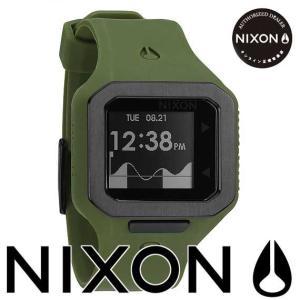 ニクソン (NIXON) 腕時計 THE SUPERTIDE SURPLUS(スーパータイド サープラス) NA3161085-00|beside-mountain