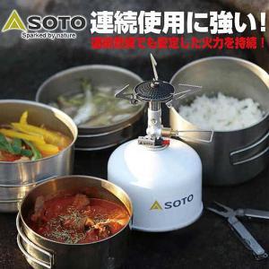 SOTO(ソト)/新富士バーナー SOD-300 マイクロレギュレーターストーブ|beside-mountain