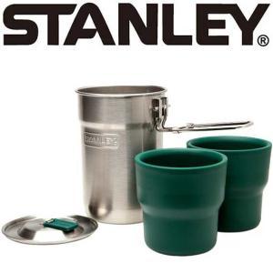 STANLEY(スタンレー) CAMP COOK SET (キャンプクックセット)0.71L ステンレスクッカー&樹脂カップセット|beside-mountain