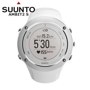 SUUNTO(スント) AMBIT2 S WHITE/アンビット2S ホワイト 2年保証・日本語説明書付|beside-mountain