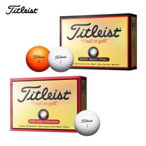 Titleist タイトリスト ゴルフボール HVC SOFT FEEL ソフトフィール ホワイト オレンジ 1ダース 12個入り 1HVSF-J|bespo