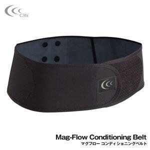 C3fit シースリーフィット マグフロー コンディショニングベルト ネオジム 伸縮性 通気性 滑止め ポリウレタン ナノフロント 3F76380 Mag-Flow Conditioning bespo