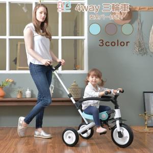 キッズ 三輪車 ベビーカー 自転車 バイク BeneBene 子供用 2歳 3歳 二輪 かじとり 折りたたみ ランニングバイク プレゼント 2輪  キックバイク|bespo