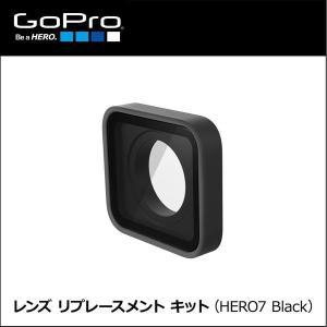 正規輸入品 ゴープロ レンズリプレースメントキット  GoPro アクセサリ