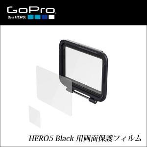 【正規輸入品】GoPro HERO5 プロテクトスクリーン|bespo